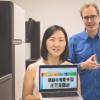 亚洲范围内的基因组作图项目揭示了对亚洲血统和遗传多样性的见解