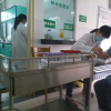 新拨款改善卫生专业人员和患者的健康