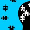 阿尔茨海默氏症的记忆发现揭示了发病初期大脑区域的功能