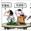 科普白癜风治疗前提前控制饮食及8道以食养生的徽菜