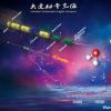 科学家揭示中性水二聚体的红外光谱