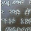 新的电激活材料可以改善盲文阅读器