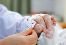 危重先天性心脏病的新生儿筛查指南已更新