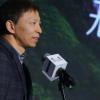 瞰世界第六届中国无人机影像大赛暨航拍作品饕餮之夜在京举行