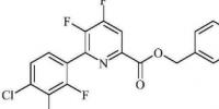 新书提供有关全卤代吡啶的合成及相关亲核反应的数据