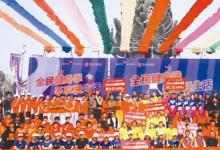 全民健身季乐享轻生活 唐山全民健身大赛在南湖丹凤朝阳广场完美收官