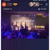 2020快手情感创作者大会在京隆重举行