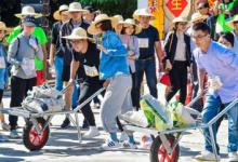 上海市第三届市民运动会中国农民丰收节健身大赛在崇明区陈家镇瀛东村举行