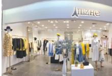 艾丽哲时尚潮流女装 将会在未来颠覆女装行业的格局