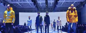 第三届河北时装周在沧州闭幕