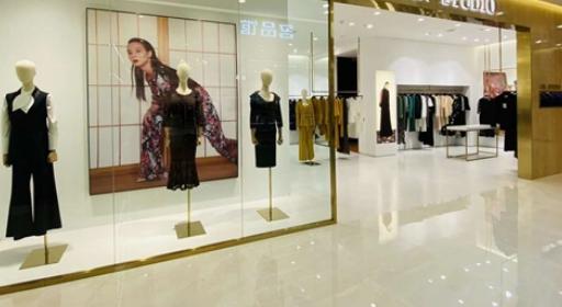 河南商丘最高端的购物中心HESEMEP辉盛名品于10月5日盛大开业