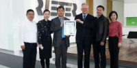由中国纺织工程学会主办的第十届中国纺织学术年会在江苏无锡举行