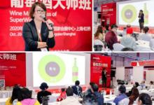 以新消费共享全球美食为宗旨的高登国际美食展在上海虹桥国家会展中心召开