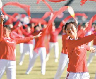 2020全民健身挑战日健康湖南e起来活动在市体育中心启幕
