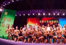 正在举行的2020年广西运动健康消费大行动 也正式迎来线上健身挑战赛