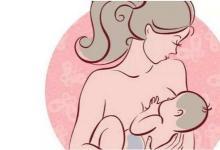 母亲的饮食可能会极大地影响母乳的质量