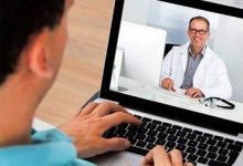 调查发现虚拟医生的访问量正在增加