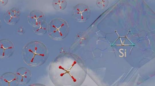 波恩大学的化学家合成了极为不同寻常的化合物