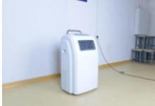 研究人员开发了一种无害的空气灭菌原型来杀死微生物
